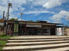 壺阪山駅から数駅乗って飛鳥駅