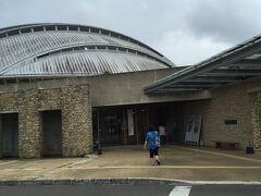 奄美パークは色々とイベントをやったり展示物などがあるようですが今回はパスして・・・