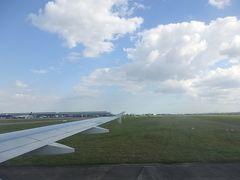 ダブリン空港 (DUB)