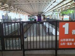 新庄から新幹線で上田まで戻りました。
