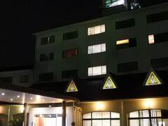 今回の宿は、かんぽの宿栃木喜連川温泉。