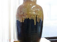 藤田真作。益子焼の大きな壺。