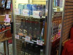 日光いろはビールに、サッポロビール那須工場の空模様ビールまである。 たしかに同じ栃木県だが(´∀`;)