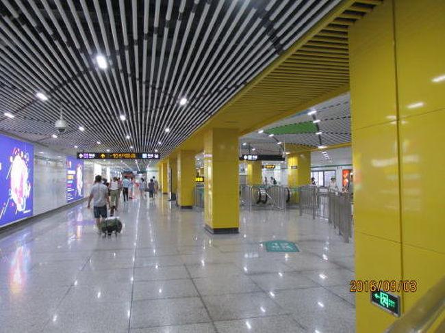 上海の環貿iapm商場・地下鉄12号...