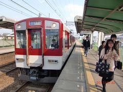 1つめの川合高岡駅で降りる。
