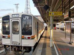 松阪駅に到着。