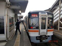一応近鉄に対抗して登場した快速列車。