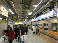 終点名古屋に到着。自由席車両はかなり混雑していたらしい。