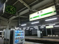 4:05 駅が開きました。 これから青春18きっぷを使って山形県新庄に向かいます。 長い鈍行旅の始まりです。