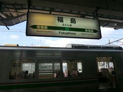 10:10 福島です。 乗換時間が40分ほどあります。 一旦改札を出てみましょう。