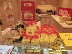 福島に行ったら必ず買うもの‥ 三万石の「ままどおる」です。 甘くてしっとりとしているお菓子です。 福島駅東口駅ビルには直営店があり、運がいいとオマケをサービスされる事があります。 買っていきましょう。