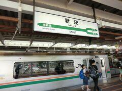 14:43 新庄~新庄です。 東京の蒲田から鈍行列車を乗り継ぎながら10時間かけてやって来ました。