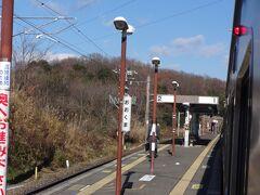 逢隈駅のホーム。