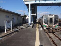 浜吉田駅着。