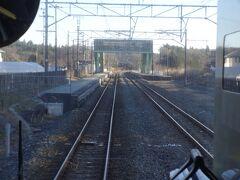 日立木駅。