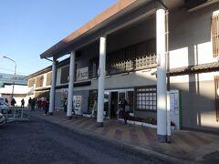 原ノ町駅。