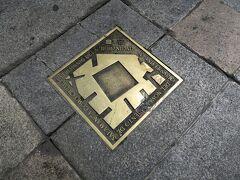 マヨール広場の地面にWorld Heritageマーク