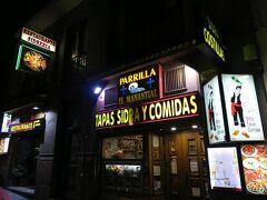 次に入ったのはプラザ・デル・カルメン近くのこのお店