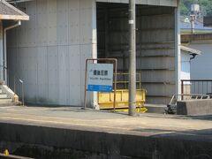 13:33 備後庄原駅に着きました。(三次駅から32分)  備後庄原駅や三次駅からは広島駅(市内)方面の高速バスが1時間に1〜2本程度運転されているため、三次駅〜備後庄原駅間の鉄道利用者は限られているようです。