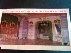 ルンダーレ宮殿入場券 フランスのベルサイユ宮殿を模したそうです。