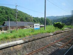 15:14 備後八幡駅に着きました。(備後落合駅から37分)