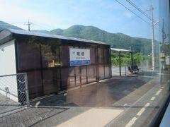 15:45 坂根駅に着きました。(備後落合駅から1時間8分)