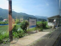 15:36 矢神駅に着きました。(備後落合駅から59分)  ホームには同業者(鉄男くん)が撮影しています。  その後、乗車して来ました(笑)