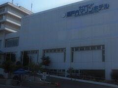 レンタカーで渋川海水浴場目の前の「ダイヤモンド瀬戸内マリンホテル」へ。