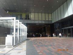 東京駅 八重洲北口。