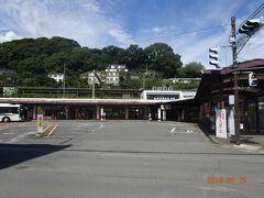 「湯河原」駅。