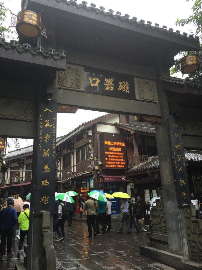 雨にも関わらず、たくさんの観光客で賑わってます。