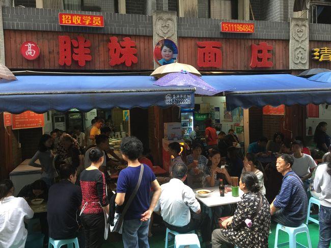 重慶ヒルトンのドアマンが教えてくれた繁盛店。<br />昼食はここで。