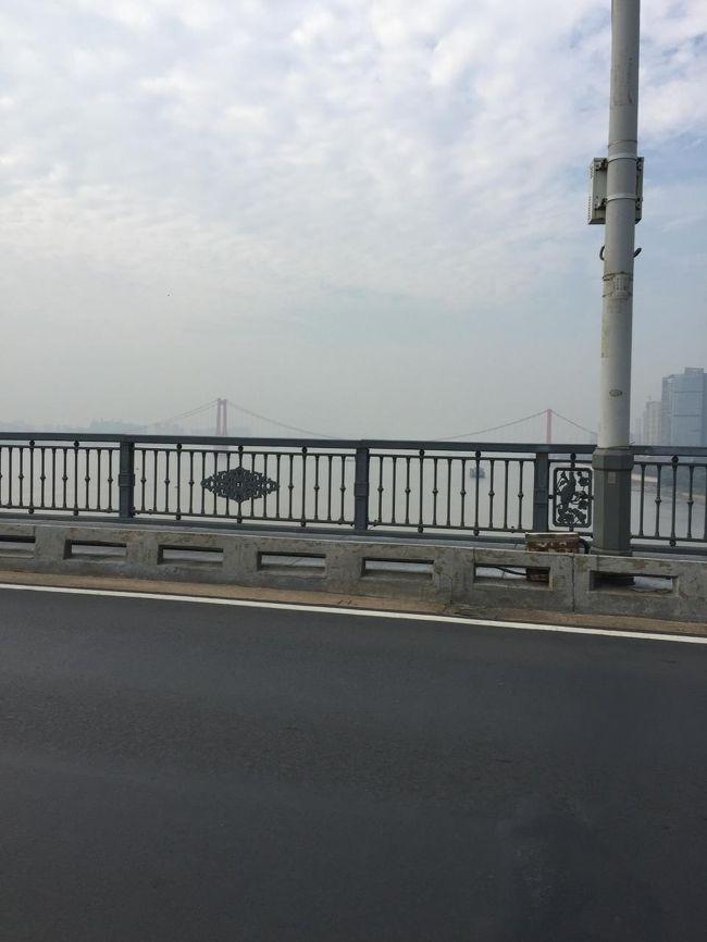 長江大橋を渡って。
