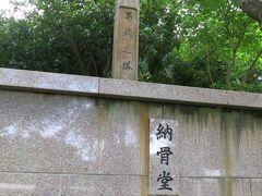 敷地の左側には「萬魂の塔」という慰霊碑が建っている。 これは戦後、国吉部落各所に散らばっていた遺骨を拾い集め、部落民の手で建てられた慰霊碑だ。もちろんその遺骨とは、全て身元不明のものだ・・・。 小さな慰霊碑だが、4000柱もの御霊を祀る。 萬魂の塔に並んで、日本軍司令官の慰霊碑も建てられていた。