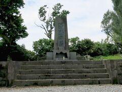 『山形の塔』  沖縄戦のみならず、海外戦線も含めて戦没した山形県出身者四万余柱の霊を祀る。 1965年、山形県から碑石・台座を運んで建立。