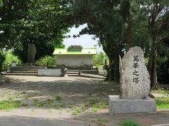 『萬華の塔』  戦後、住民がいち早く建立した慰霊碑であり、19,000柱もの遺骨が埋葬されている。