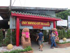 次はタイで最も歴史の古い100年市場とやらへ!