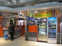 いきなりスワンナブーム国際空港に来てしまいました。  出国審査後の制限エリアにあったファーム ミールというタイ料理のお店です。