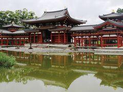 池に映る平等院