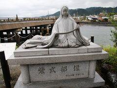 源氏物語の作者紫式部像
