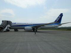 「オホーツク紋別」空港に無事着陸しました。