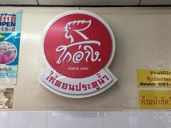プラトゥナムのカオマンガイ屋が空いてましたので入店(特にファンでは~無い)!  それにしても、ここの女子店員達はどうして皆さん、不機嫌そうなの?(給料上げてあげて!)