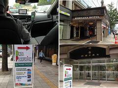 板門店トラベルセンターはソウル市役所近くのコリアナホテルの隣にあると、案内メールに書いてあった。 地下鉄シティホール駅と光化門駅のちょうど中間くらいでちょっと駅から遠そうだったのでタクシーで行くことにした。  宿を出て安国駅のほうに歩いていくと、結構たくさんの現代建設の社員がタクシーで出勤してくる。ちょうど空車になったタクシーを拾った。  運転手さんに「コリアナホテル」と言っても分からない様子。地図を見せると地図に書かれていた文字が英語だったのでそれでもわからないらしい。 ええ? 大丈夫かいな? と心配しながら、昨日行った景福宮に行ってもらい、光化門を左に曲がり・・・とこちらがなぜか道案内して無事コリアナホテルに到着。
