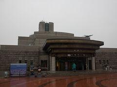 ソウル出発一時間後の10:30、烏頭山(オドサン)展望台に到着。雨が結構降っていた。