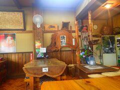 七滝茶屋 ここも孤独のグルメで主人公が来てました。
