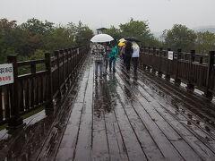 自由の橋。 朝鮮戦争が停戦になった後、北朝鮮に捕まっていた捕虜がこの橋を渡って自由の身になれたことからこう名付けられているらしい。