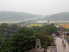 臨津(イムジン)閣展望台に登ってみる。 視界が悪いのが残念。