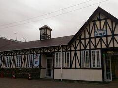JR水郷駅の駅舎がメルヘンチックだったので、思わずパチリ。