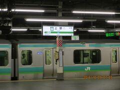 2016年10/9 (日)  7:00 JR上野駅着      集合場所が公園口なので。
