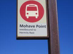 続いて、モハーベ・ポイント。シャトルバスは15分おきにやってくるので本当に便利です。